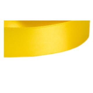 Sonnenblumen-Gelb